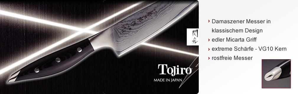 Tojiro Senkou Classic