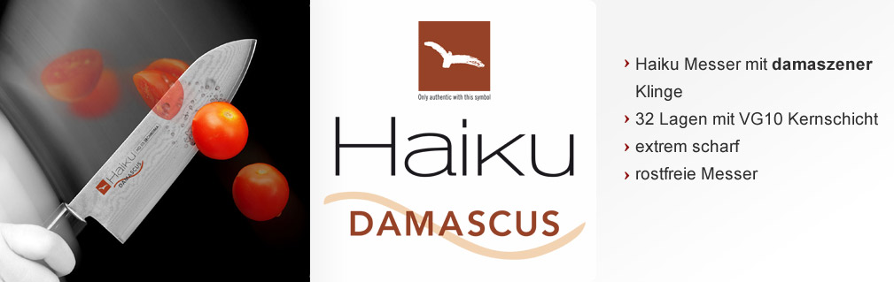 Haiku Damascus