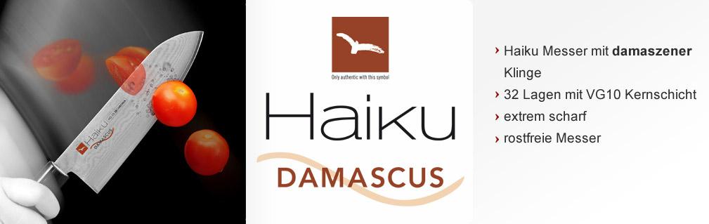 Haiku Damascus