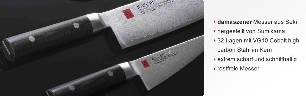 Kasumi Messer