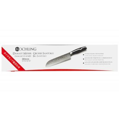 Kochling Damast Messer - großes Santoku KC-050 (ver)